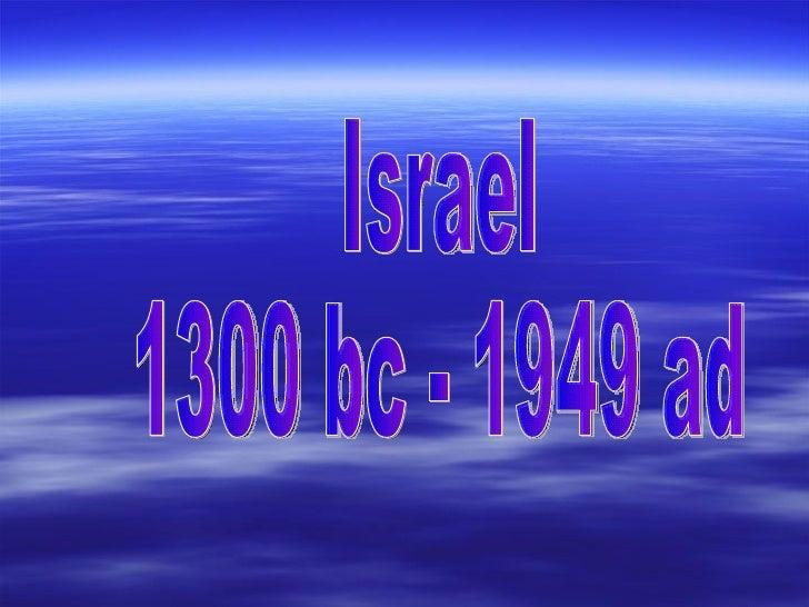 Israel  1300 bc - 1949 ad