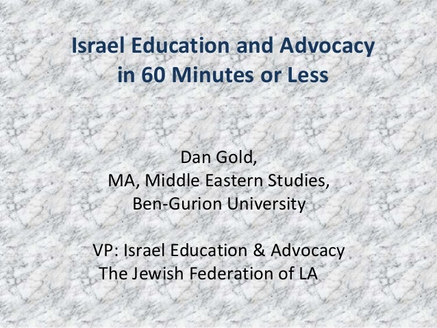 Dan Gold, MA, Middle Eastern Studies, Ben-Gurion University VP: Israel Education & Advocacy The Jewish Federation of LA Is...