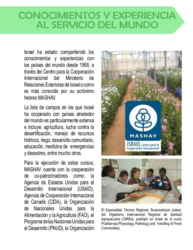 Reuso de salmueras – Proyecto de cría de microalgas en  la región de la Galilea (Proyectos innovadores).  de los Estados A...