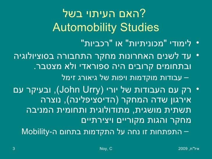 Israeli Transportation Conf Tel Aviv Slide 3