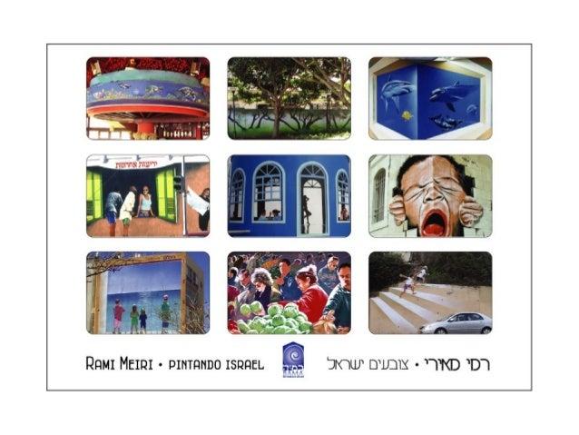 Israel rami meiri