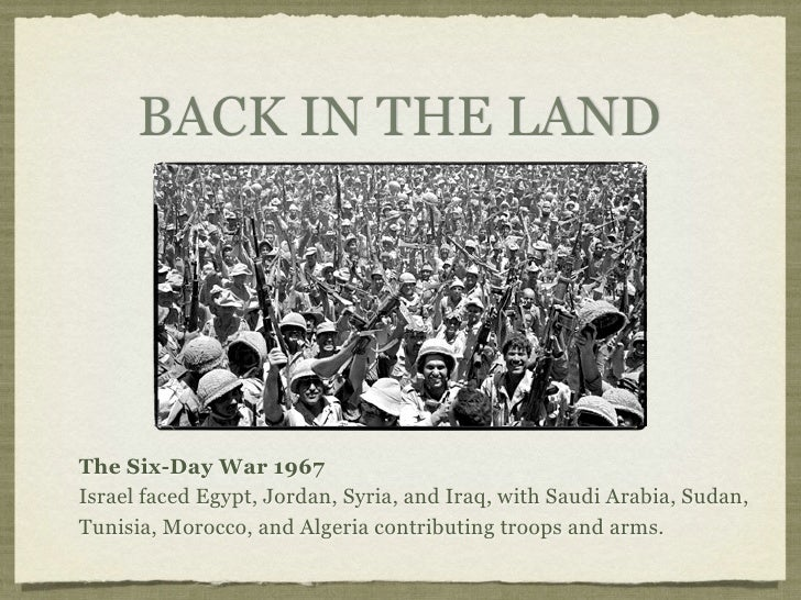 Israel: Past, Present and Future Sample Slides Slide 2