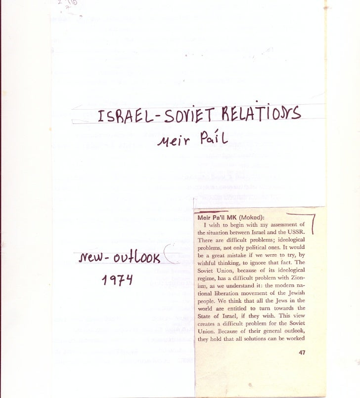 Israel soviet relaions