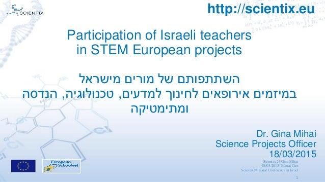 Scientix 2 | Gina Mihai 18/03/2015 | Ramat Gan Scientix National Conference in Israel 1 http://scientix.eu Participation o...