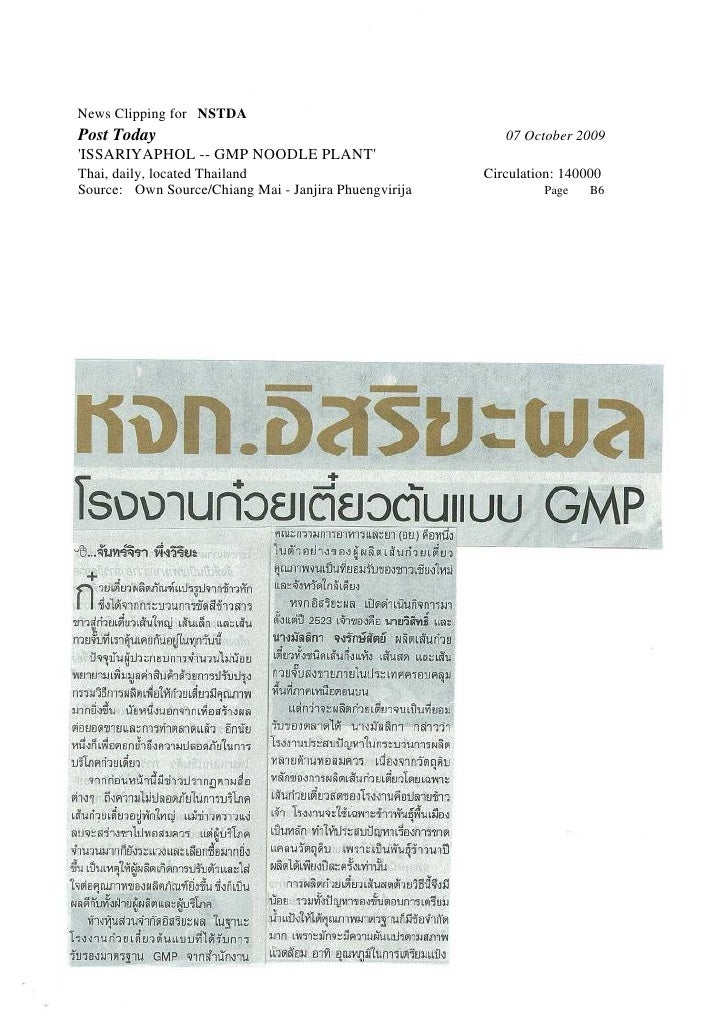 News Clipping for NSTDA Post Today                                                07 October 2009 'ISSARIYAPHOL -- GMP NOO...