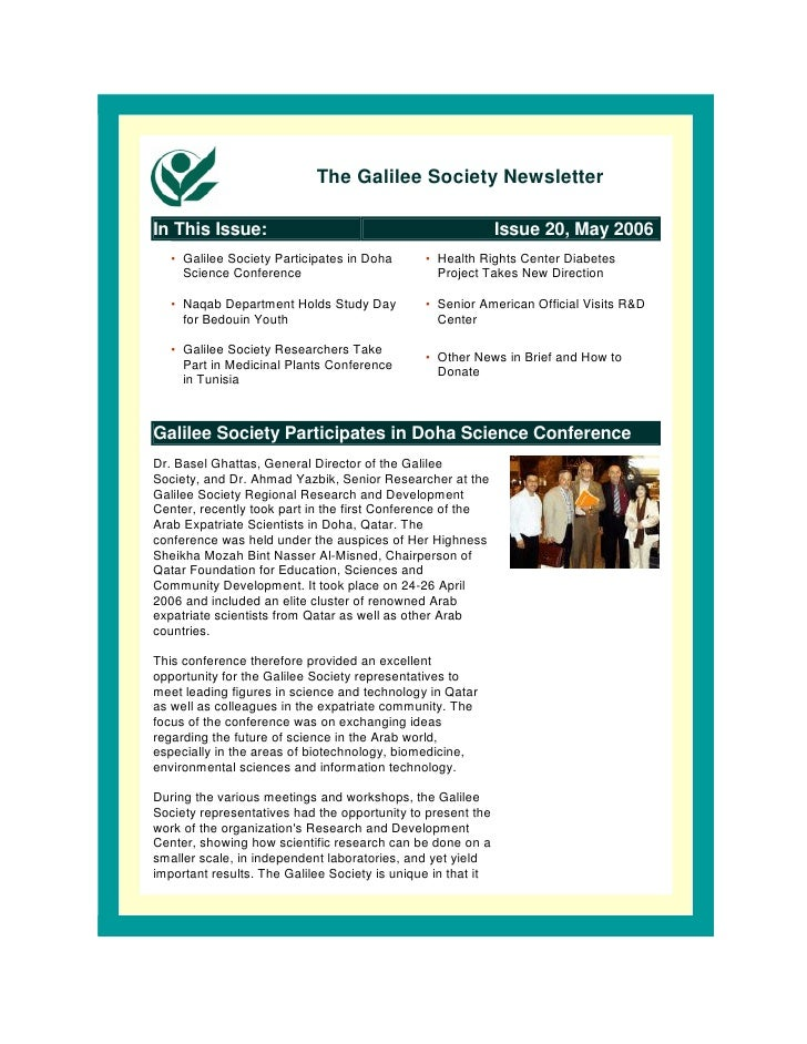 The Galilee Society NewsletterIn This Issue:                                                Issue 20, May 2006   • Galilee...