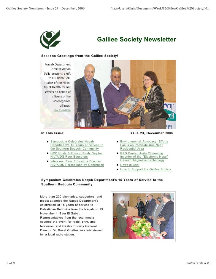 Galilee Society Newsletter - Issue 23 - December, 2006              file:///Users/Chris/Documents/Work%20Files/Galilee%20S...