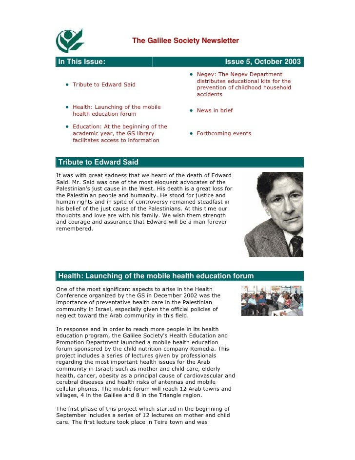 The Galilee Society NewsletterIn This Issue:                                                       Issue 5, October 2003  ...