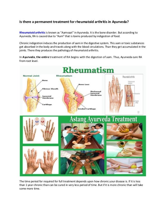 Is There A Permanent Treatment For Rheumatoid Arthritis In Ayurveda