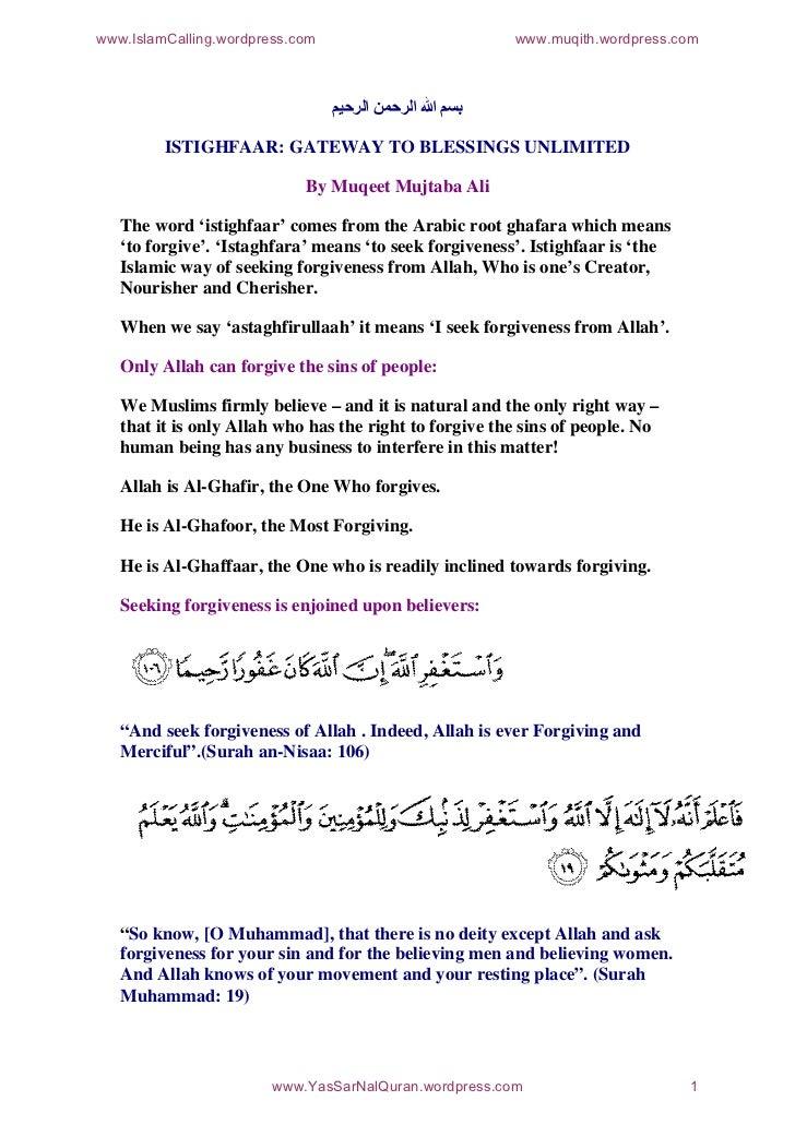 www.IslamCalling.wordpress.com                          www.muqith.wordpress.com                                 ﺑﺴﻢ ﷲ اﻟ...