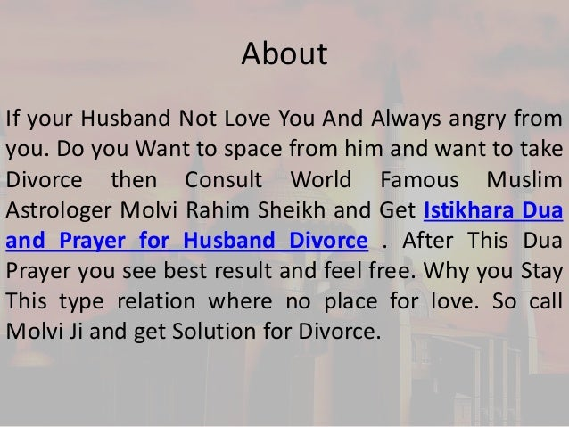 Istikhara dua for husband divorce istikhara dua and prayer for husband divorce 2 altavistaventures Image collections