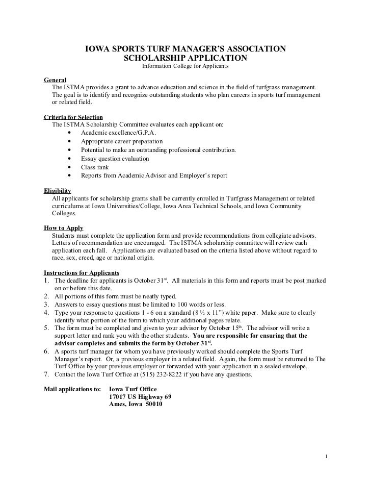 IOWA SPORTS TURF MANAGER'S ASSOCIATION                      SCHOLARSHIP APPLICATION                                     In...