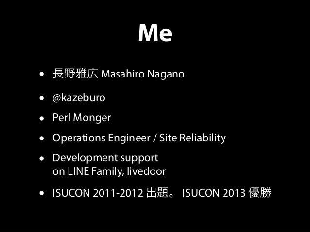 Webアプリケーションの パフォーマンス向上のコツ 概要編 Slide 2