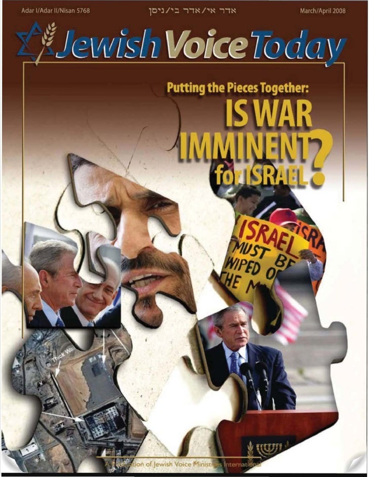 Is War Imminent For Israel -  Jvt -   Mar  Apr 2008