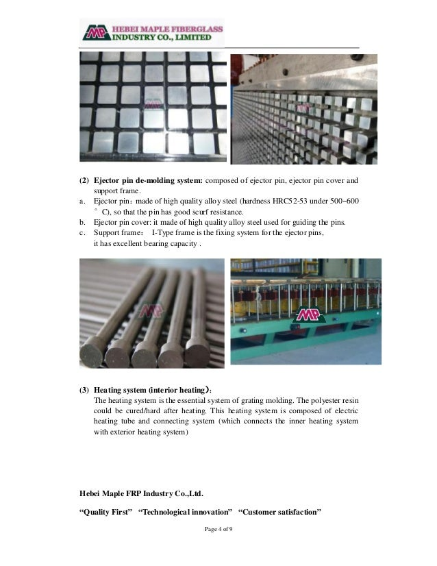 Fiberglass Molded grating machine version3 0