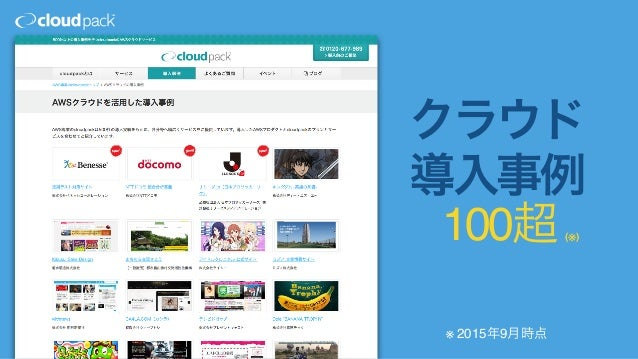 confidential クライアント 日本テレビ 制作 フォアキャスト/バスキュール
