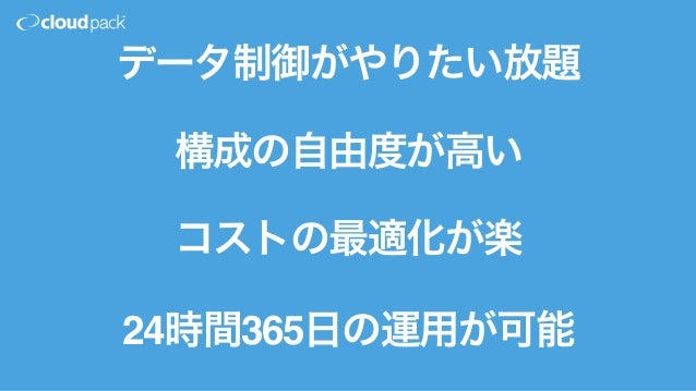 ←キャリアはドコモLTE ←出口がAmazon(AWS)