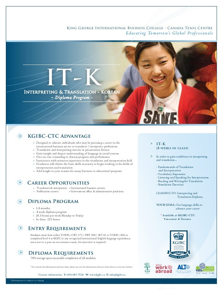 King George International Business College - Canada Tesol Centre                                                          ...