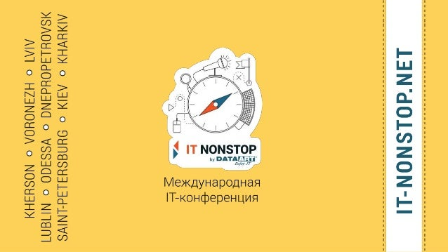 Спасибо за умные мысли: Dan Olsen и http://leanproductplaybook.com/ Kim Goodwin и Designing for the Digital Age а также за...