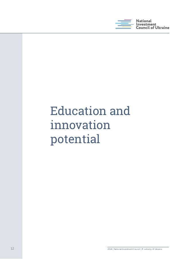 Education and innovation potential 12 2018   National Investment Council   IT industry of Ukraine