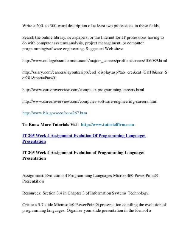 200 300 word response information systems technology