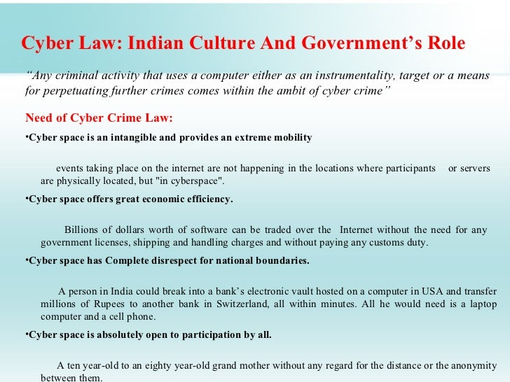 Short Essay on Cyber Crime