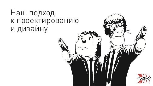 online Ил 76. Руководство по ремонту боевых повреждений.