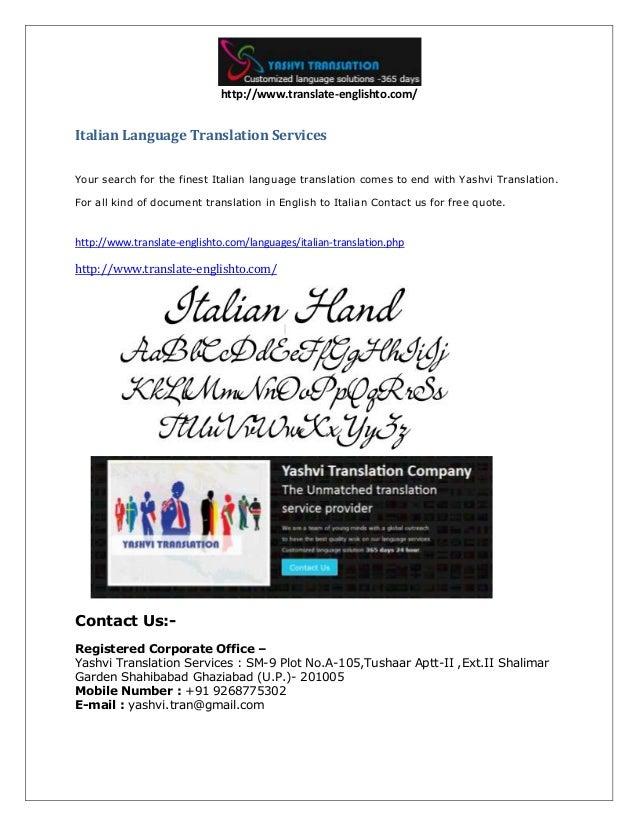 English To Italian Translator Google: Italian Language Translation