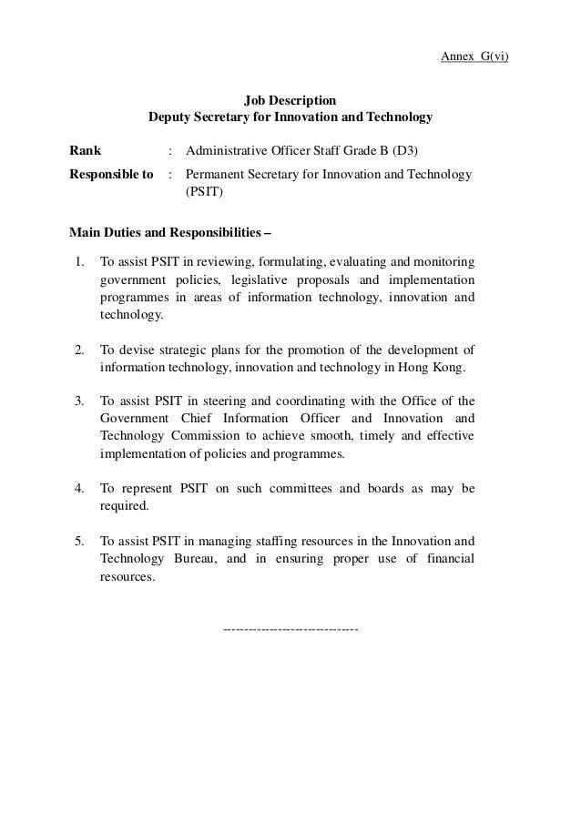 24 - Information Technology Responsibilities