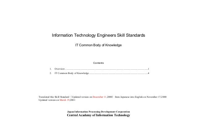 Information Technology Engineers Skill StandardsIT Common Body of KnowledgeContents1. Overview...............................