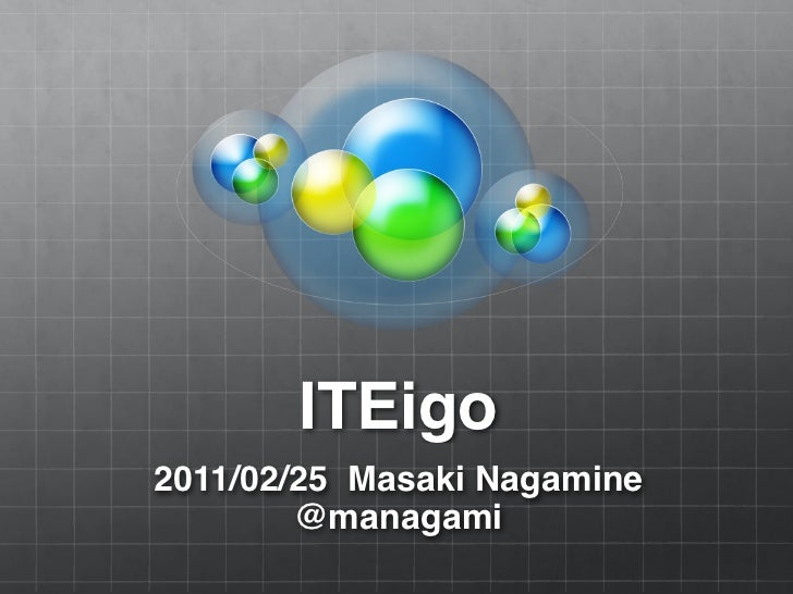 ITEigo2011/02/25 Masaki Nagamine        @managami