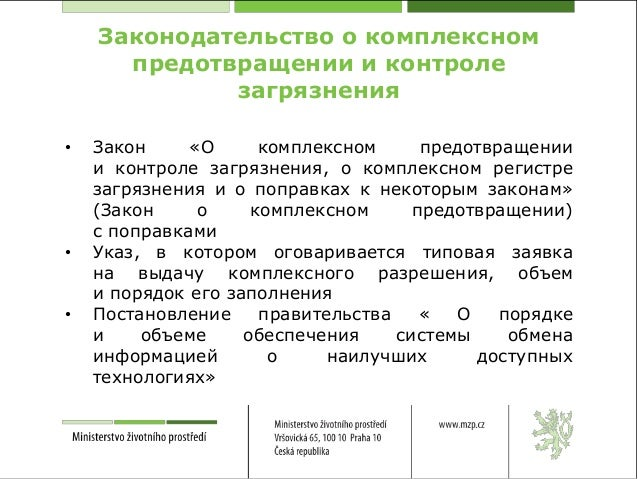 Implementation of technical environmental protection RUS Slide 3