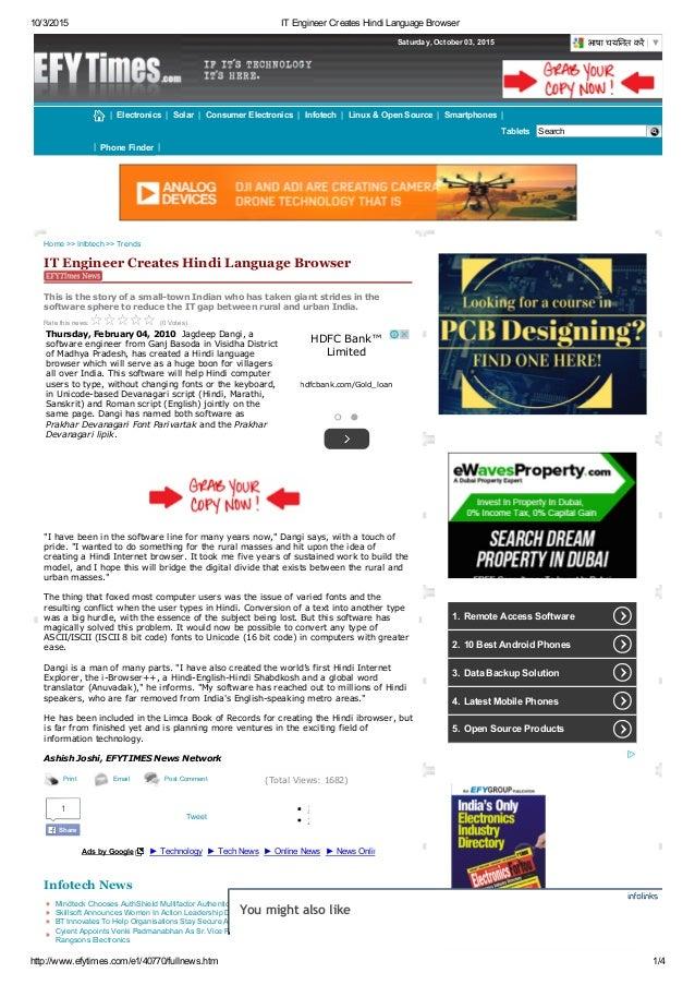 It engineer creates hindi language browser