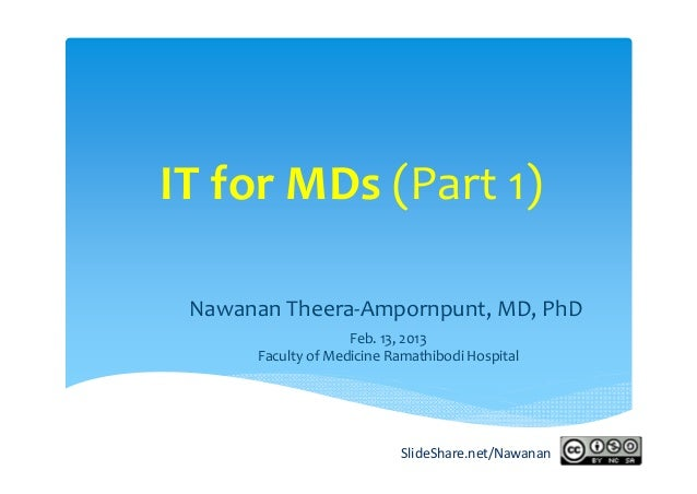 IT for MDs (Part 1) Nawanan Theera‐Ampornpunt, MD, PhD                    Feb. 13, 2013      Faculty of Medicine Ramathibo...