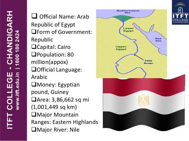 ITFT- egypt physical