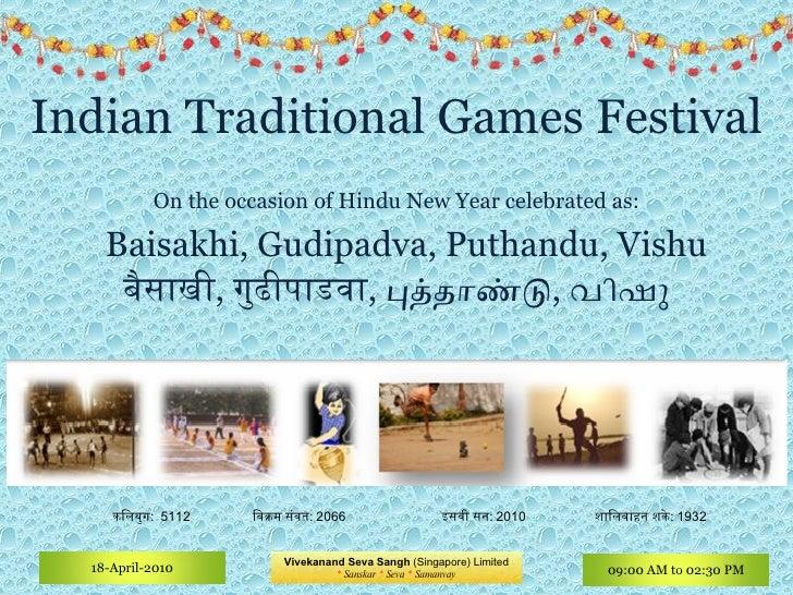 Indian Traditional Games Festival On the occasion of Hindu New Year celebrated as:   Baisakhi, Gudipadva, Puthandu, Vishu...