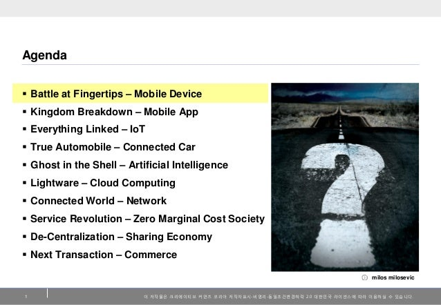 Top Technology Trend Slide 2