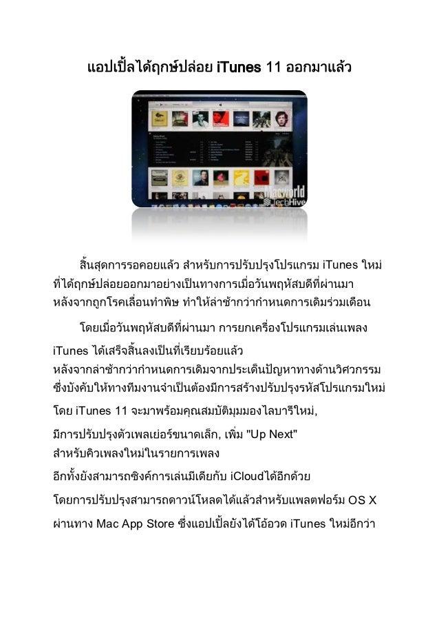 iTunes                                               iTunesiTunes   iTunes                                  ,             ...