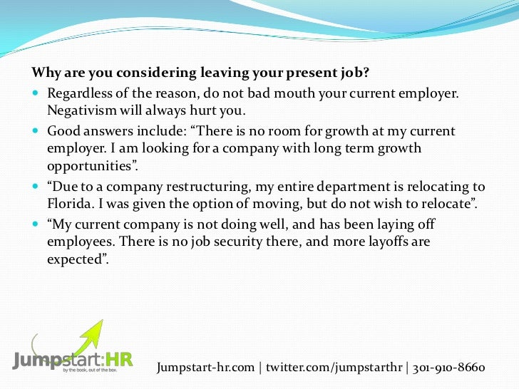 HR and Business Owner IT Position Recruiting Manual