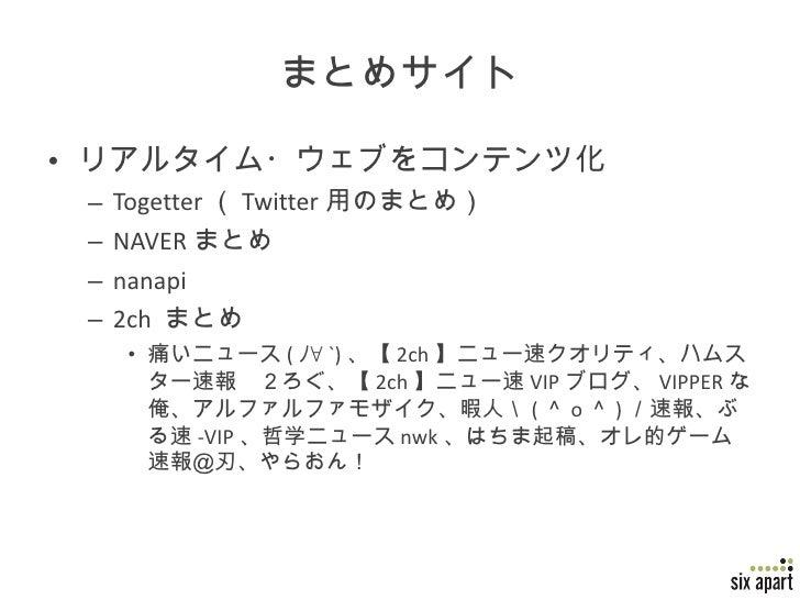 にゅーそくvipブログ