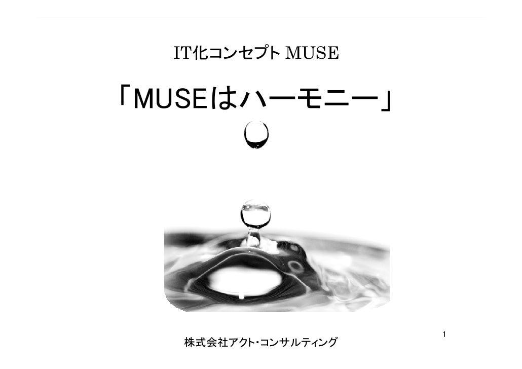 "IT       *      MUSE  )                 *          *)              ""       * * *   *"