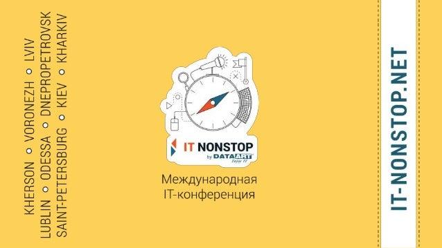 Кроссплатформенная разработка мобильных приложений для бизнеса Александр Епифанов Tau Technologies