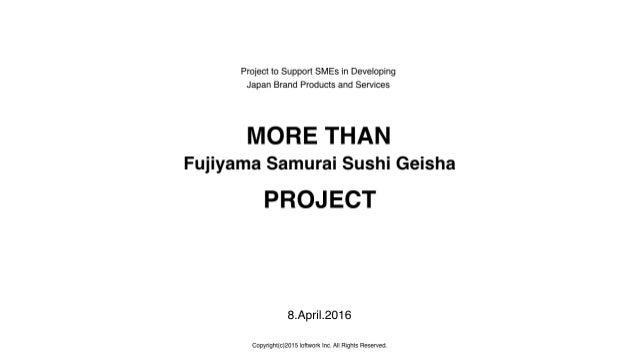 2016年4月8日JAPANブランドプロデュース支援事業(MORE THAN プロジェクト)説明会資料
