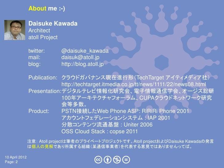 It open project_governance20120410 Slide 2