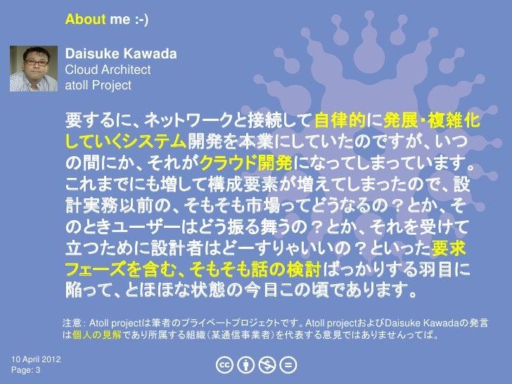 It open project_governance20120410 Slide 3