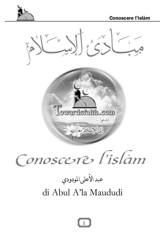 1 Conoscere l'islàm املودودياألعلىعبد di Abul A'la Maududi
