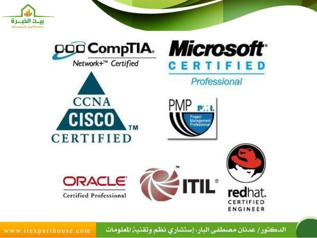 IT professional certification and its role in building your career.
