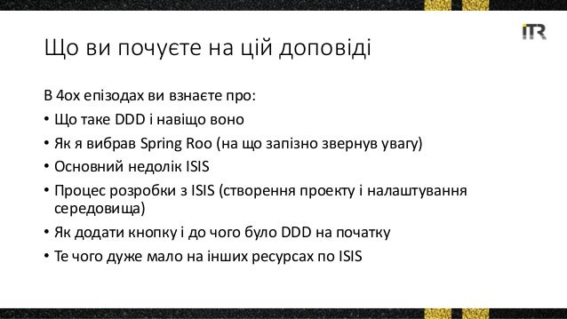 IT Rally - ISIS Slide 3