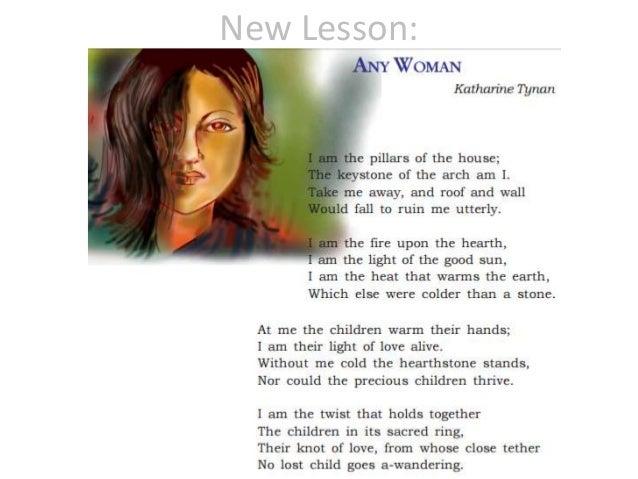 New Lesson: