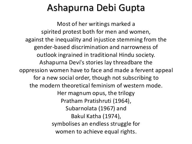 Ashapurna Debi Gupta Most of her writings marked a spirited protest both for men and women, against the inequality and inj...